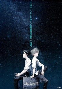 Evangelion-3.0-Shinji-and-Kaworu