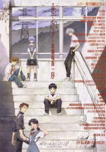 Rebuild_of_Evangelion_1.0_Poster