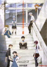 Rebuild_of_Evangelion_2.0_Poster