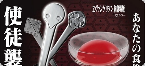 Evangelion Angels Spoon & Jelly