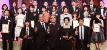 Japan-Academy-Awards.png