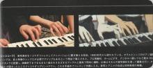 Evangelion3.33Artbook.jpg
